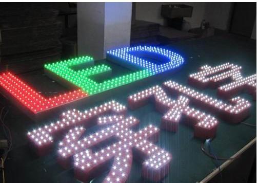 LED外露发光灯制作