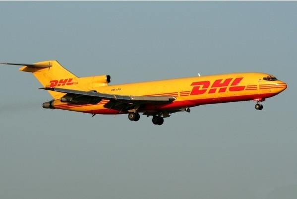 廈門DHL國際速遞