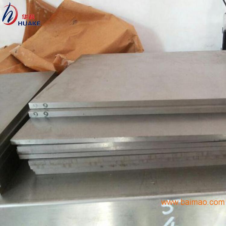 厂家直销4241高速钢、模具钢、极佳韧性、热塑性