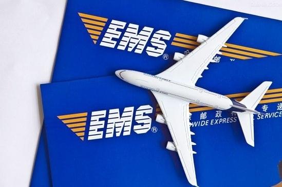 EMS國際速遞