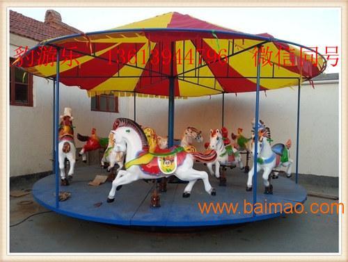 新款儿童转马,简易折叠转马,庙会移动转马