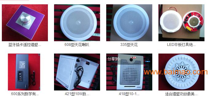 专业音响功放校园智能ip网络广播系统生产厂关于配接用连线,除了功放图片