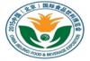 2015北京食品飲料展覽會