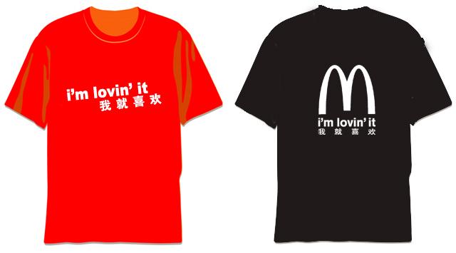 廈門廣告衫  廈門T恤