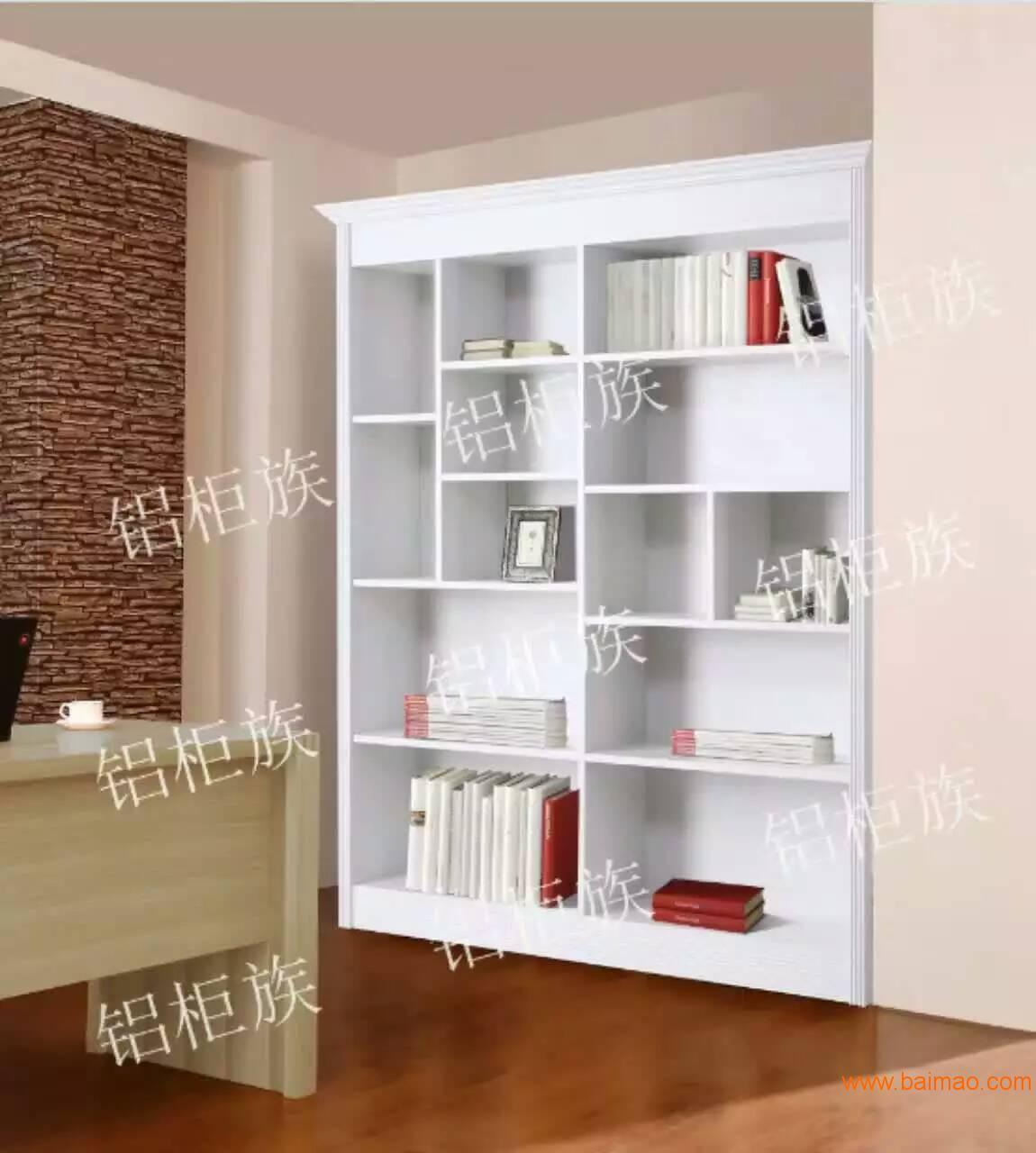 全屋定制书柜设计