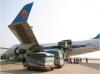 成都发货到台湾物流公司(空运/海运)