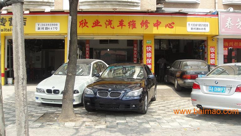 长宁区汽车快修店 标志汽车修理 现代 起亚汽车修理生产厂家高清图片