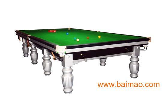 厦门美式台球桌