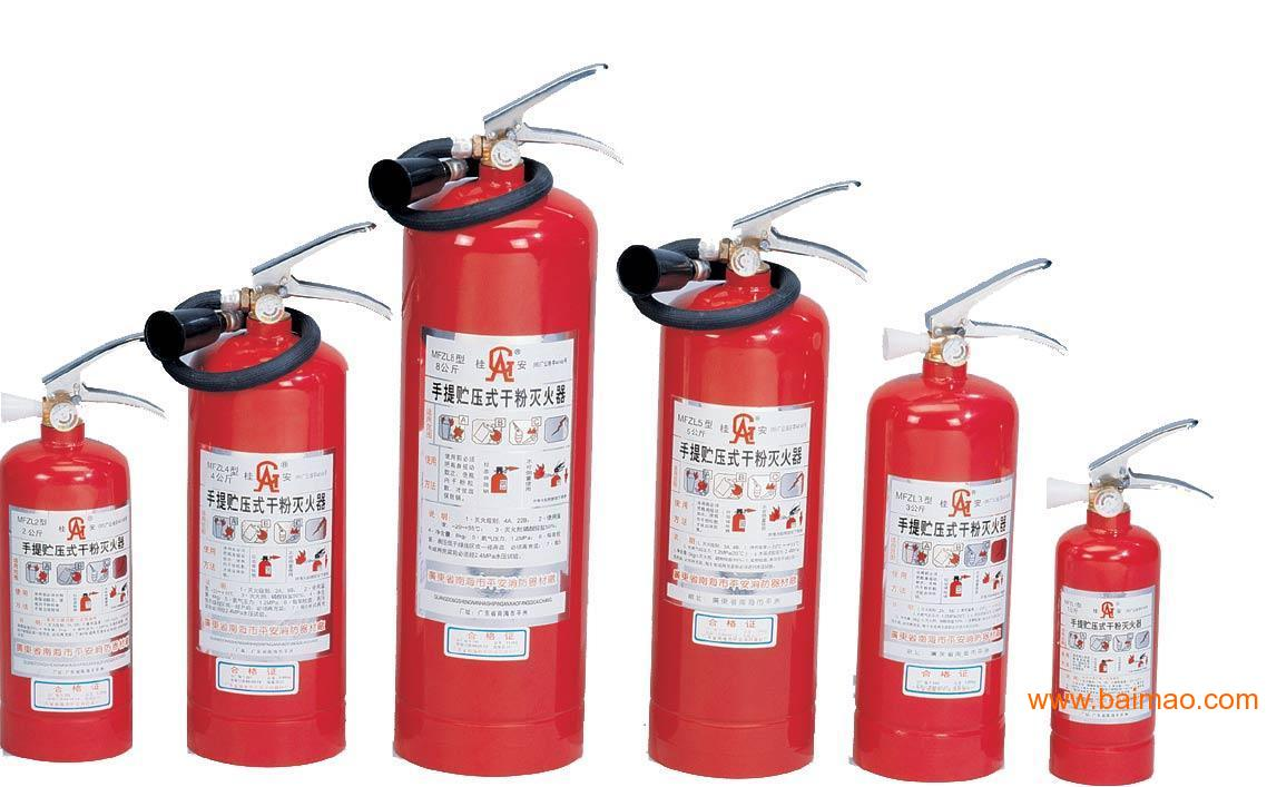 八里庄专业修灭火器,干粉灭火器自救呼吸器防毒面具
