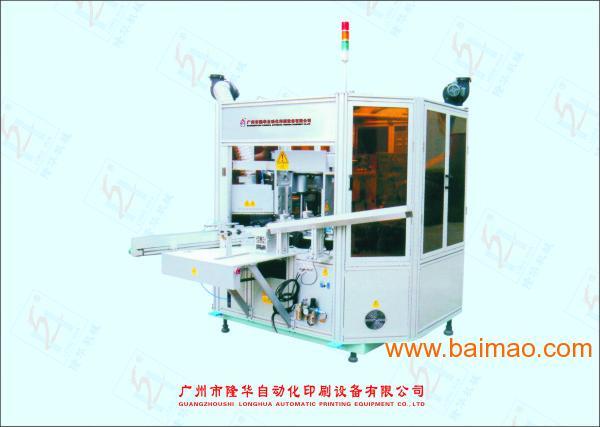 上海高精转盘密三色智能全自动玻璃瓶丝印轮