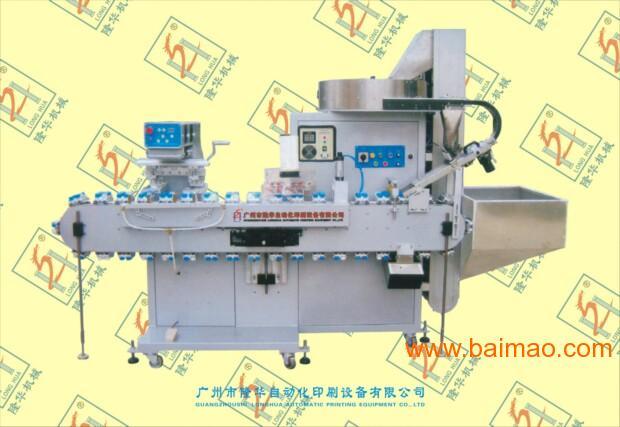 杭州高精密转盘智能全自动双色瓶盖移印机