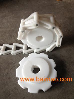 上海幻速机械设备有限公司耐酸碱塑料链条