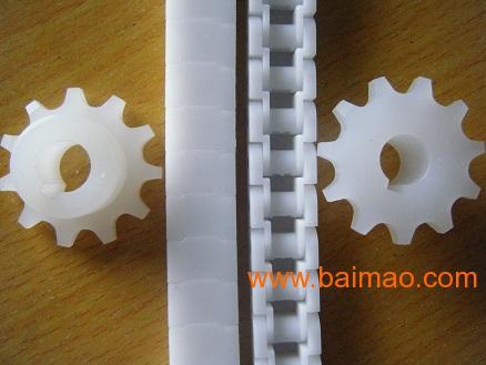 聚乙烯塑料链条