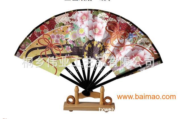 扇子厂家直销各式工艺纸扇、单面纸扇