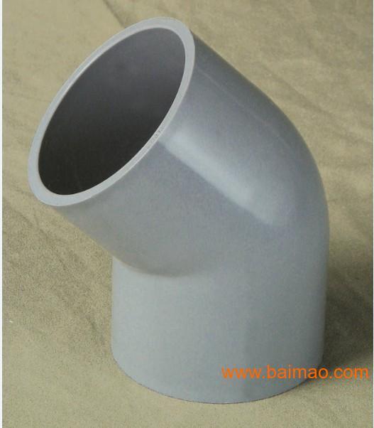 南亚塑胶管道