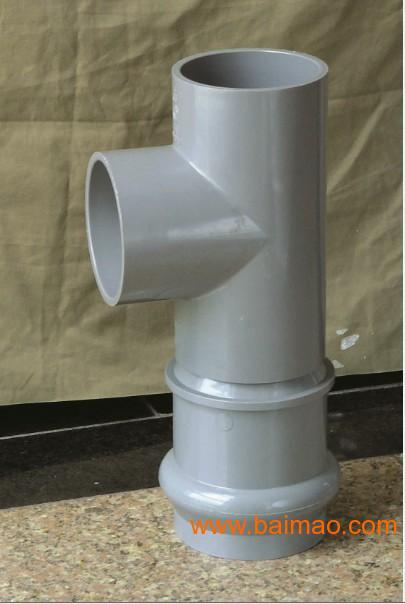 南亚管材,PVC管