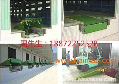 供应武汉厂家直销全国价格固定式登车桥