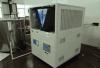 包装机械用冷水机,工业冷水机,工业包装机冷水机