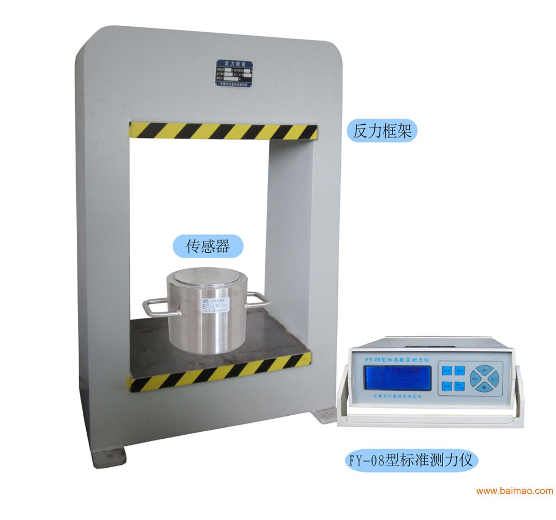 QY-5000 千斤顶检定装置
