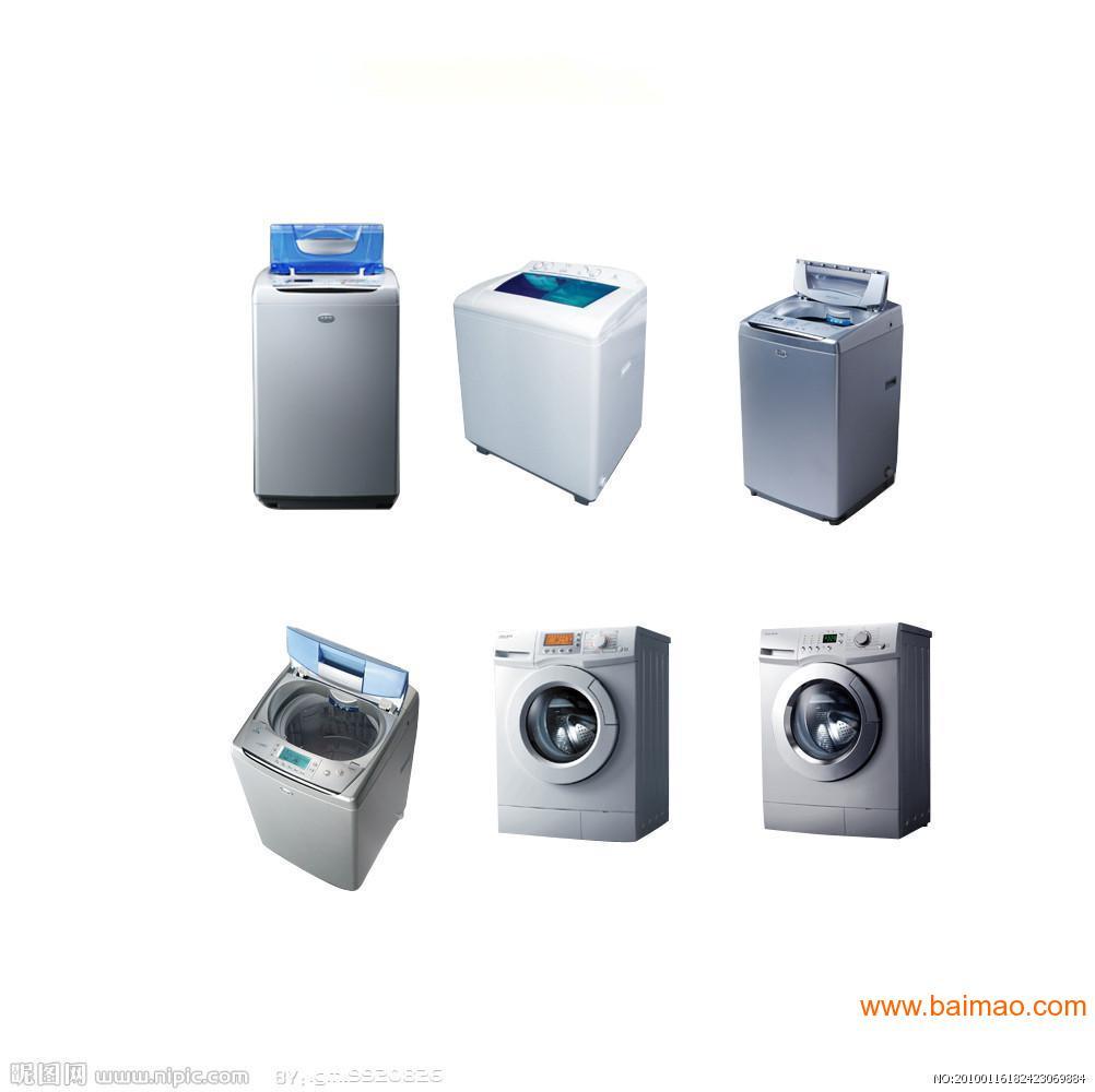 厦门三洋洗衣机批发