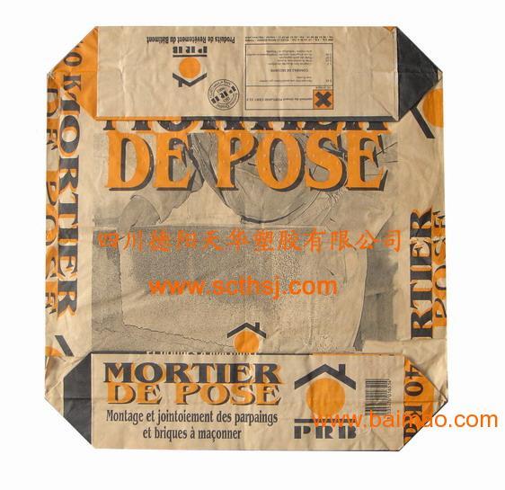 牛皮纸阀口袋,水泥袋,三层牛皮纸包装袋图片