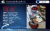 昆山穿山甲机器人餐饮机器人第二代送餐机器人