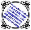 法蘭克福文具展2016上海辦公展
