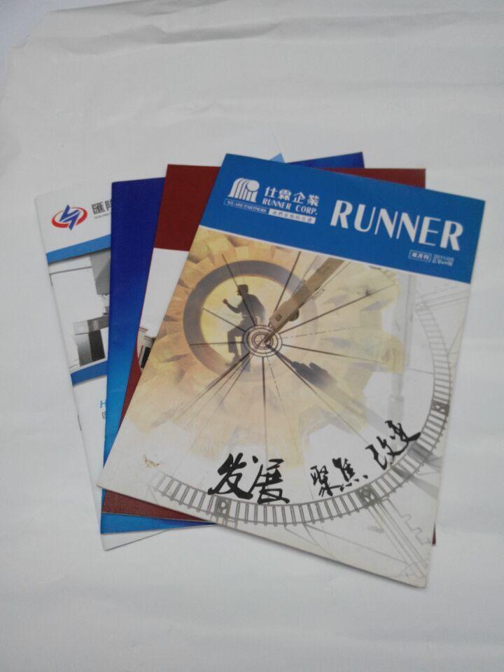 厦门宣传册印刷服务