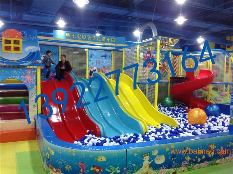 【江门给力供应儿童大型户外游乐设施组合滑滑梯乐园室外