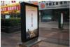青岛超薄灯箱 小区灯箱 滚动灯箱 广告灯箱制作