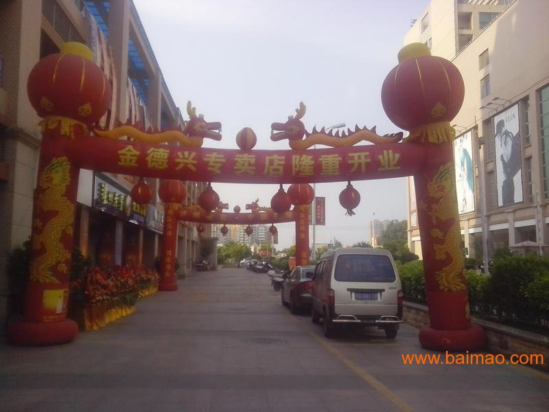 翔安烟酒批发,翔安泸州老窖酒专营店