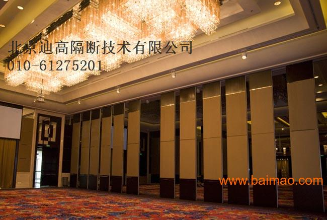 江苏常州酒店隔断墙收缩屏风移动隔墙活动旋转移门高隔,江苏常州酒