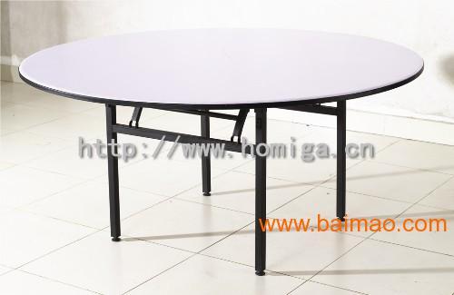 折叠圆桌,折叠圆台,广东折叠圆桌,折叠圆桌工厂价格