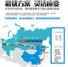东莞到中亚五国国际铁运
