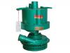 风动耐磨涡轮泵FWQB50-25排污泵,涡轮潜水泵