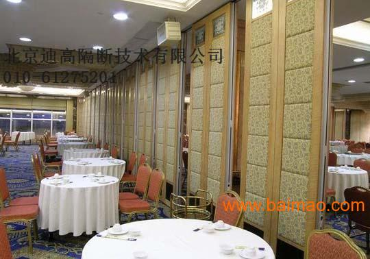 内蒙呼和浩特酒店隔断墙收缩屏风移动隔墙活动旋转移门,内蒙呼和浩