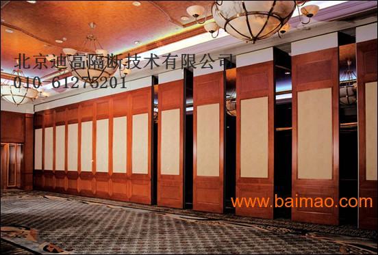 特酒店隔断墙收缩屏风移动隔墙活动 旋转移门 , 内蒙呼和浩特酒店隔