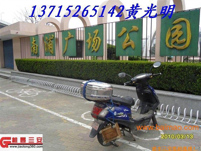 桂林自行车停车架、电动车停放架全国供应物美价廉