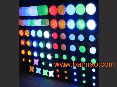 LED铝底点光源丨LED铝合金底座点光源七彩点光源,LED铝底点光源丨LED铝合金底座点光源七彩点光源生产厂家,LED铝底点光源丨LED铝合金底座点光源七彩点光源价格