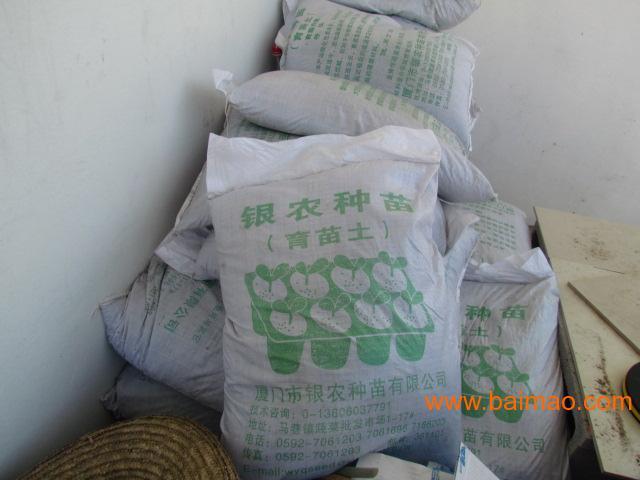 厦门阳台蔬菜种子,厦门阳台蔬菜种子生产厂家,厦门阳台蔬菜