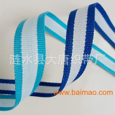 淮安织带|淮安织带厂|淮安织带厂家|淮安箱包带定做