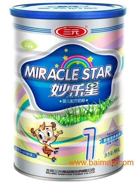 三元妙乐星奶粉