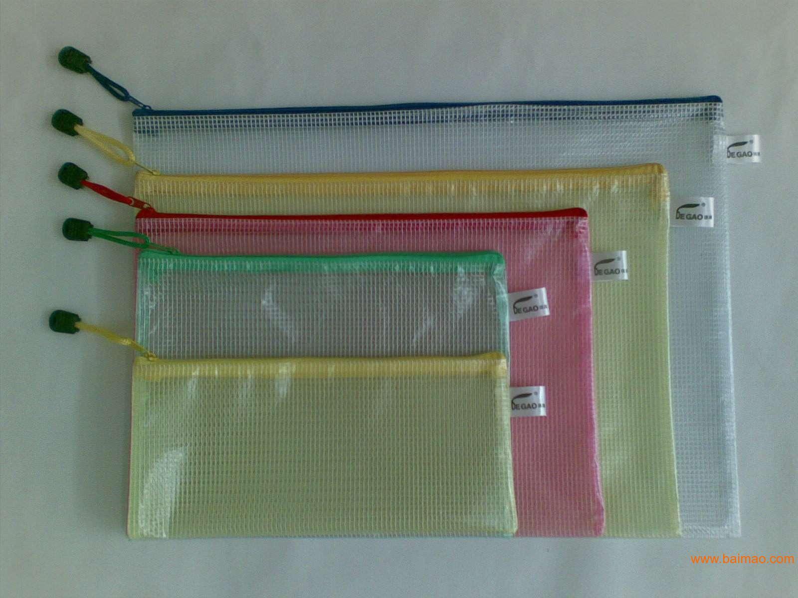 我的文具袋�9�#���_档案袋 文具 1600_1200