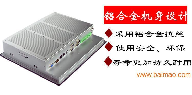 南京研维提供的工业平板电脑产品亮度标准配置为400西门子工业平板电脑流明