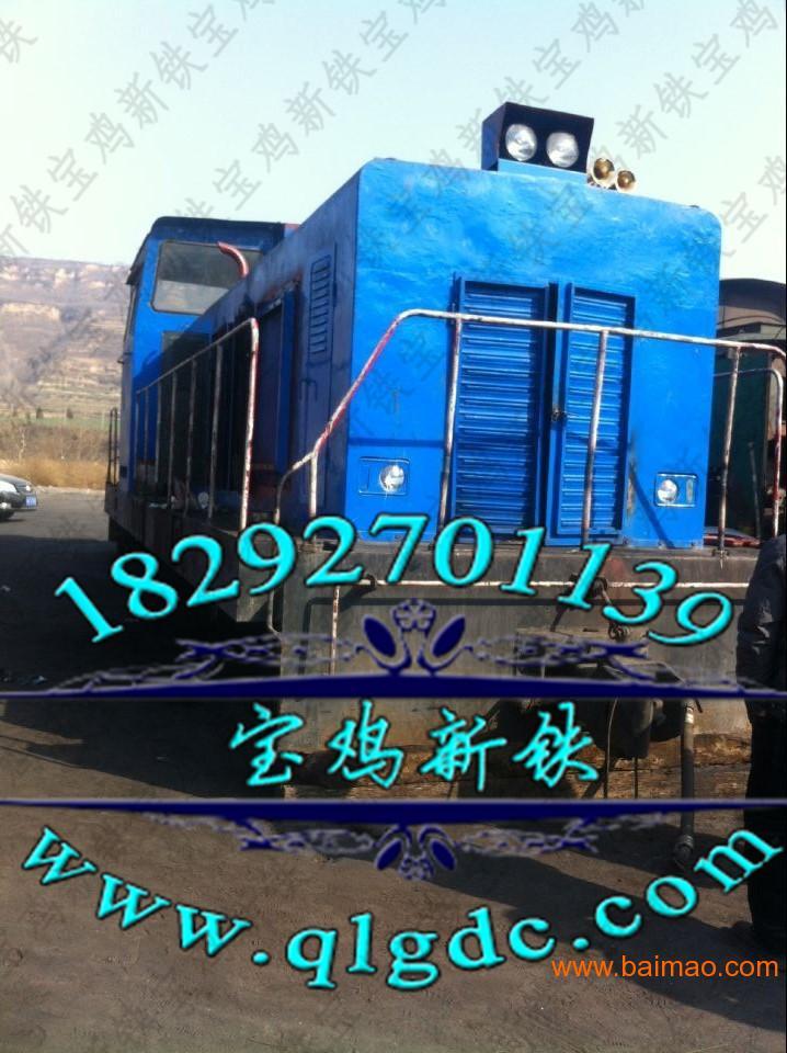 内燃机车机车, 内燃机车机车生产厂家, 内燃机车机车价格图片