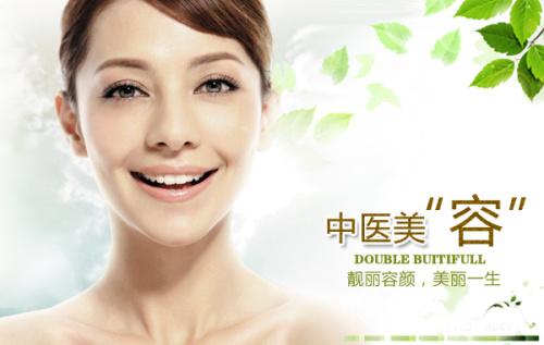 肌肤美容服务