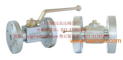 khbf型法兰式液压球阀,khmf型法兰式液压球阀图片