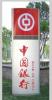 起点广告供应立地灯箱制作 标牌产品 青岛超薄灯箱
