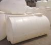 2吨防腐运输罐  卧式储罐