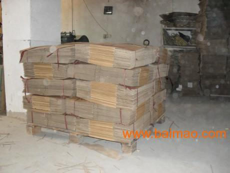 厦门纸盒生产厂家